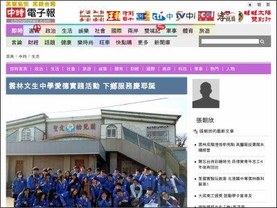 http://www.chinatimes.com/realtimenews/20171222002157-260405