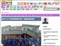 雲林文生中學愛德實踐活動 下鄉服務慶耶誕 - 中時電子報