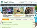 教育部全球資訊網