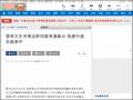 雲林文生中學吳軒同會考滿級分 捨建中選社區高中 | | 聯合新聞網