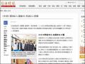 〈中部〉雲林6人滿級分 虎高5人亮眼 - 地方 - 自由時報電子報